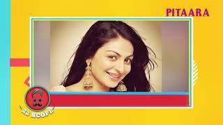 New Punjabi Movie - Laung Laachi | Ammy Virk Producer | 22 Scope