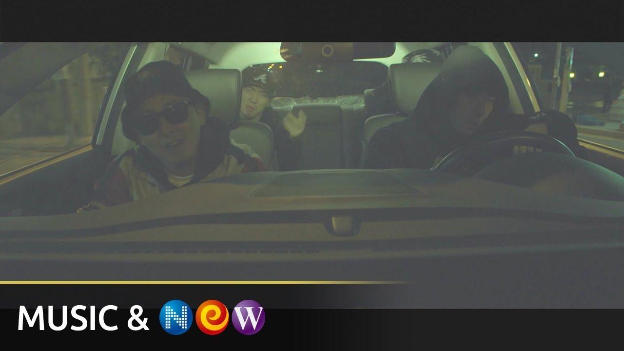 [MV] Cream Villa(크림빌라) - Burn (feat. Owen Ovadoz, Minos, Huckleberry P)
