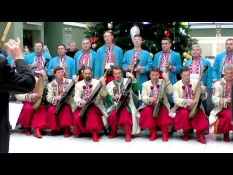 Ukrainian Bandurist Chorus Concert in Airport Kyiv IEV