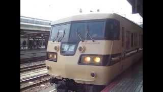 117系300番台 マルーン色 普通 京都駅 発車