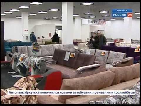 Арендаторы сгоревшего «Мебель Сити» переехали в новый торговый центр «Адмирал»