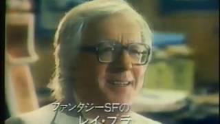 1968 OP 1977 エトワール海渡 ラウンジウェア 1978 美津濃 ジョニーミラ...