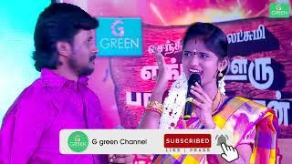 Senthil Rajalakshmi | Mocha Kotta Pallalagi | Kuthu song | G green Channel