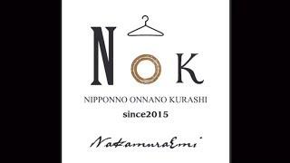 NakamuraEmi  NOKグッズ紹介『ばけものタオル』~ NOUV6 Tour 2019~