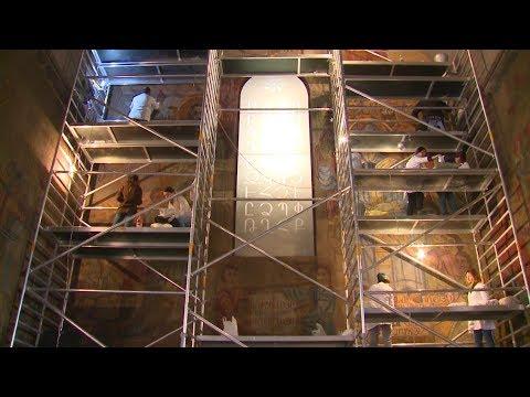 Օշականի Ս. Մեսրոպ Մաշտոց եկեղեցու որմնանկարը վերականգնվում է