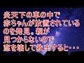 となりのLINE - YouTube