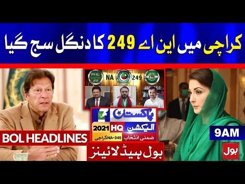 NA-249 Karachi By Elections | BOL News Headlines | 9:00 AM | 29 April 2021