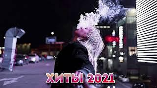 ХИТЫ ГОДА| Хиты 2021 🔝 Лучшие Песни 2021 🎵 Новинки Музыки 2020 🔥 Русская Музыка Russische Musik #