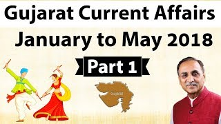 Gujarat Current Affairs January to May 2018 Part 1 for GPSC Class I , II & other state exams