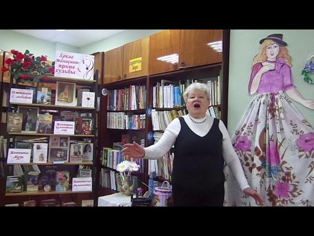 Изображение предпросмотра прочтения – НадеждаНекрасова читает произведение «Весенние воды» Ф.И.Тютчева