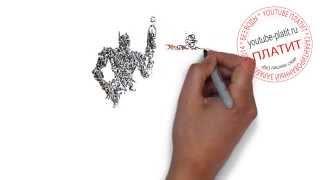 Как нарисовать трансформера поэтапно карандашом  Учимся рисовать трансформеров(ТРАНСФОРМЕРЫ. Как правильно нарисовать траснформера поэтапно. На самом деле легко http://youtu.be/aJfu-LuOm7g Однако..., 2014-09-06T11:13:44.000Z)
