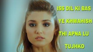 Is Dil Ki Ye Hi Khawaish Thi Apna Bana Lu Tujhko Main | Hayat | Murat | Pyar Lafzon Main Kahan