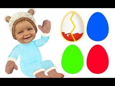 Учим цвета с Малышом Яйца с сюрпризом Развивающий мультик для детей Surprise eggs