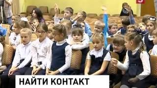 Репортаж 5 канала про социальный урок в школах
