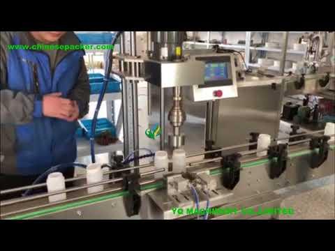 Automatic Round Bottle Label Shrinking Machine 150bpm H