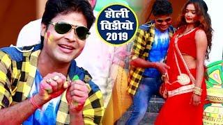 Lado Madhesiya      2019 Chhuwa Chhui Holi Me - Bhojpuri Hit Holi.mp3