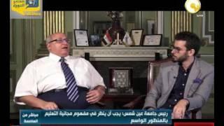 بالفيديو.. رئيس جامعة عين شمس: لن نسمح بأي ممارسة سياسية أو حزبية