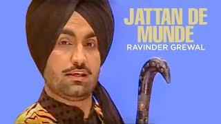 """Jattan De Munde (Full Song) Ravinder Grewal"" | Saada Punjab"