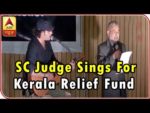 Supreme Court Judge KM Joseph Sings For Kerala Flood Relief | ABP News