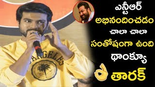 Ram Charan Speech About Jr. Ntr at Rangasthalam Movie Thanks Meet | Tollywood Book