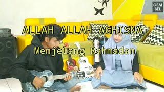 ALLAH ALLAH ALGHISNA - Cover Lagu Ukulele Gembel.com45