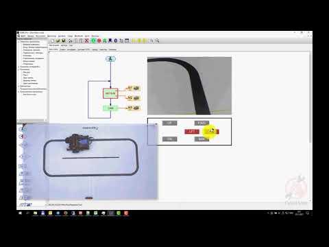 видео: Fischertechnik ROBO Pro - Дистанционное управление мобильным роботом