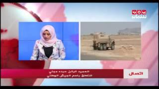 الشرعية تتهيأ لشن معركة ضد الانقلابيين في الحديدة | مع العميد الركن عبده مجلي