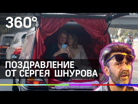Шнур поздравил Собчак песней «Макака и Орёл»