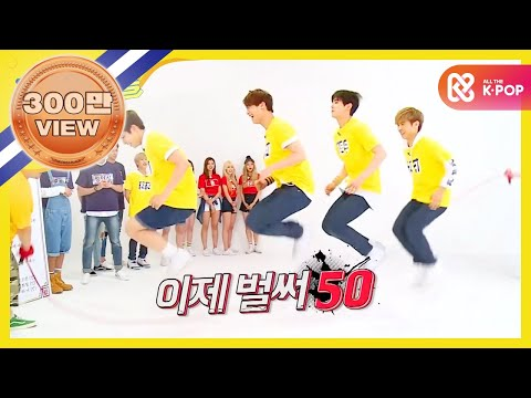 Weekly Idol EP256 Legend of Sport Idol ASTRO