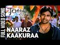 Naaraz Kaakuraa Full Video Song | Johnny Video Songs | Pawan Kalyan | Ramana Gogula | Geetha Arts