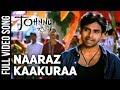 Naaraz Kaakuraa Full  Song Johnny  Songs Pawan Kalyan Ramana Gogula Geetha Arts Gaana(.mp3 .mp4) Mp3 - Mp4 Download