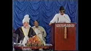 An Evening with Chaudary Muhammad Ali