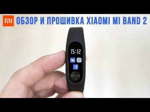 Xiaomi Mi Band 2 обзор и прошивка браслета - имя звонящего и дата кириллицей без пробелов