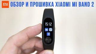 Xiaomi Mi Band 2 огляд і прошивка браслета - ім'я абонента і дата кирилицею без пробілів