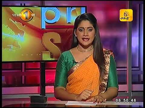 News1st Prime Time News Sunrise Shakthi TV 28th August 2017