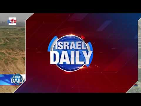 Your Morning News From Israel - May. 08, 2018.