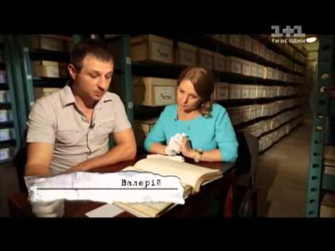 СЕКРЕТИ СТЕПАНА БАНДЕРИ (повна) 1+1 2014 TVRip