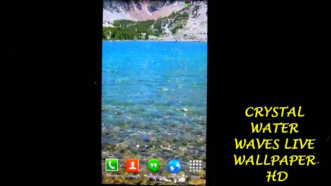 Great Wallpaper Home Screen Water - maxresdefault  Collection_98831.jpg