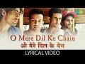 O Mere Dil Ke Chain with lyrics | ओ मेरे दिल के चैन के बोल | Sanam