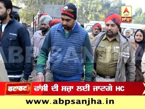 Fatafat News: Amritsar ASI murder case: 5 culprits sentenced to life in prison