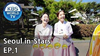 Seoul in-Stars | 서울 인스타 EP.1 [SUB : ENG, CHN / 2018.11.02]