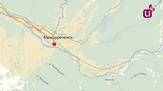 Землетрясение вблизи Междуреченска