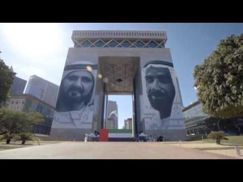 DIFC celebrates Emirati values and heritage on the UAE's 46th National Day