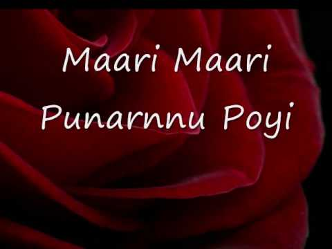Pokunne Njnanum  (with lyrics) - malayalam song