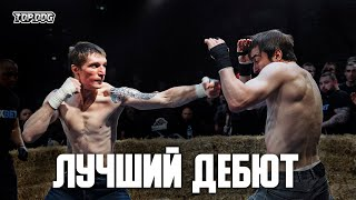 Denis Pogodin vs. Ramazan Razakov/ best debut/ bare-knuckle fight/ TDFC 5