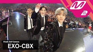 (미공개) [2017MAMA x M2] EXO-CBX Ending Finale Self Camera