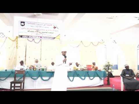 Abu Hureira Academy Mombasa 2016 Tafid Quran 2