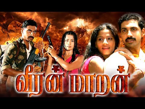 tamil movies full length movies tamil full movies