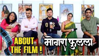 Mogra Phulala नात्यांची कथा सांगणारा सिनेमा About The Film Swwapnil Joshi Sai Deodhar