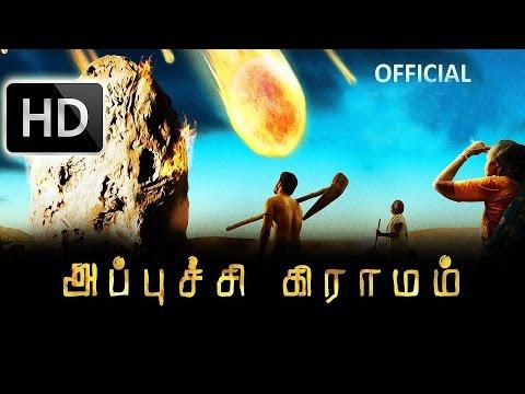 Tamil New Release 2015 HD Full Movie | Appuchi Grammam|New Release Tamil 2015 Hd Film